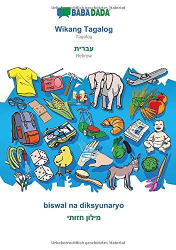 BABADADA, Wikang Tagalog - Hebrew (in hebrew script), biswal na diksyunaryo - visual dictionary (in hebrew script): Tagalog - Hebrew (in hebrew script), visual dictionary