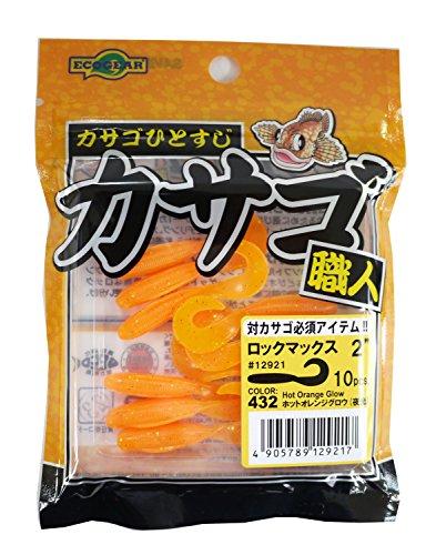 エコギア(Ecogear) ルアー カサゴ職人 ロックマックス 2インチ #432 ホットオレンジグロウ(夜光) 12921