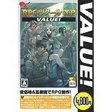 RPGツクールXP VALUE!