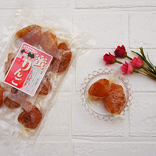 蜜りんご 230g×2個 メール便 ドライフルーツ セミドライアップル リンゴ 林檎