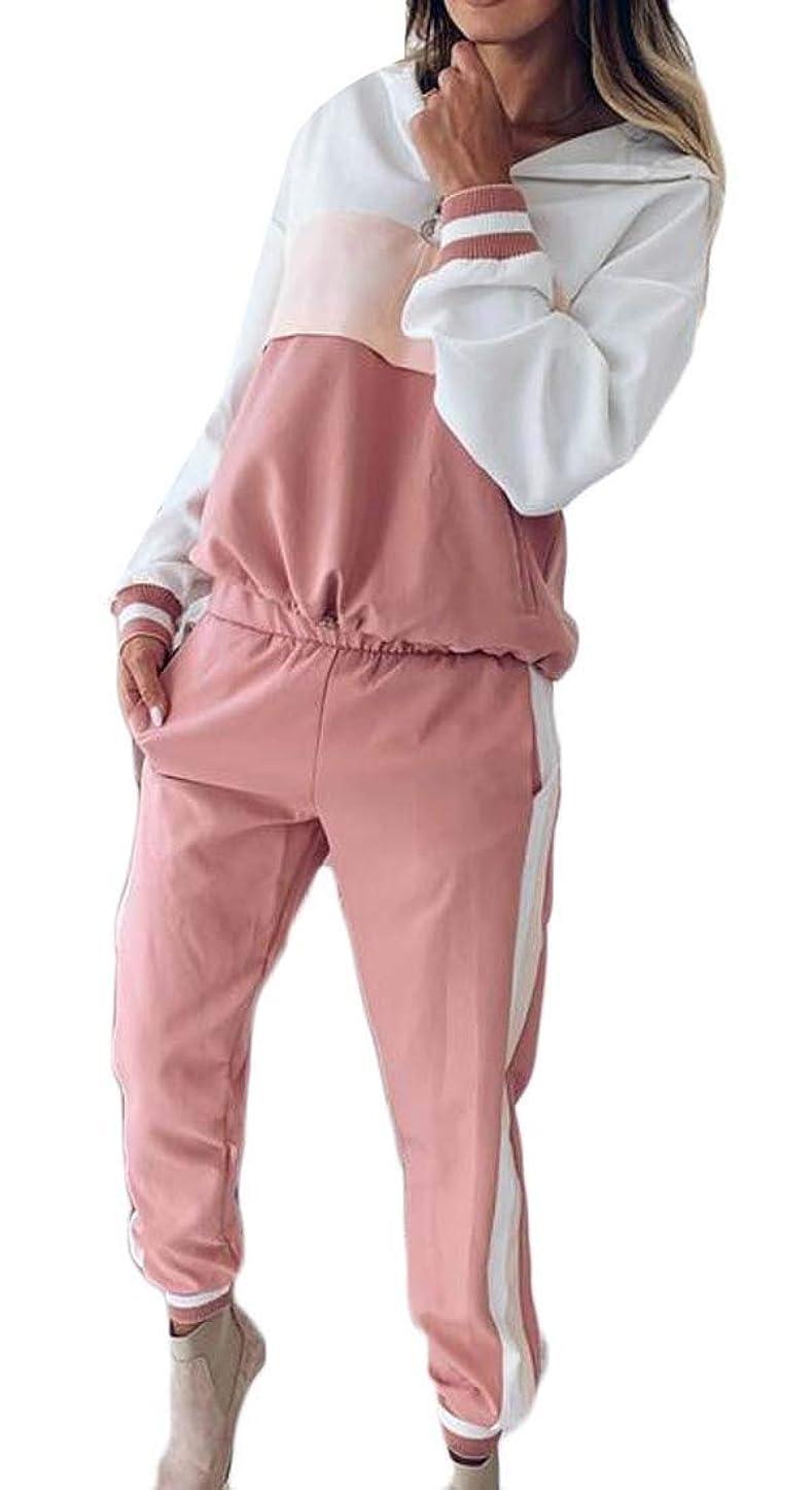 鉄道神干し草Women Casual Color Block Pullover Hoodie Sweatpants 2 Piece Sport Tracksuit Set