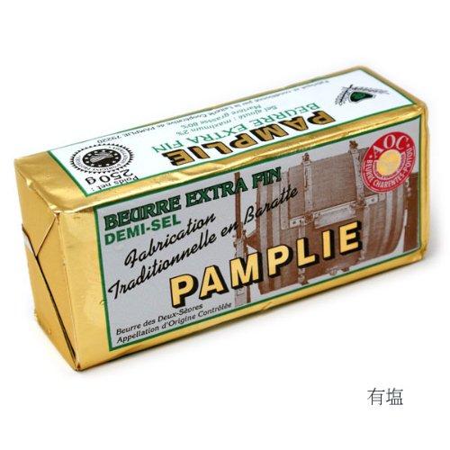 AOCポワトゥシャラン産バターパムプリー250g(蔵)有塩 フランス産
