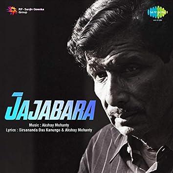 Jajabara