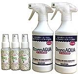 除菌・消臭スプレー 【エコノアクア】500ml 2本+【携帯用エコノアクアピュール】3本セット 殺菌装置メーカーが作った除菌水 次亜塩素酸が主成分で強力除菌および消臭。アルコールでは除菌できない細菌芽胞にも効果的。菌、ウイルス、臭い、食中毒、カビ対策に 希釈不要!