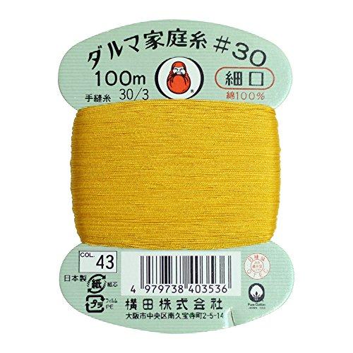 横田 ダルマ 家庭糸 手縫い糸 30番手 細口 col.43 イエロー 100m 01-0130