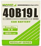 ホンダ/ハンプ バッテリー 40B19L H3150-S6M-L01