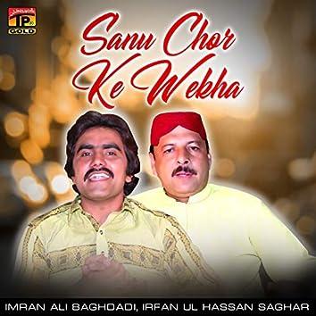 Sanu Chor Ke Wekha - Single