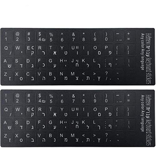 """[2PCS Pack] FORITO Hebrew Keyboard Stickers None Transparent Stickers on Black Background with White Lettering for Computer Keyboard Keys, Each Unit Size: (Width) 0.43"""" x (Height) 0.51"""" (Matte)"""