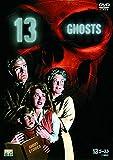 13ゴースト(1960)[DVD]