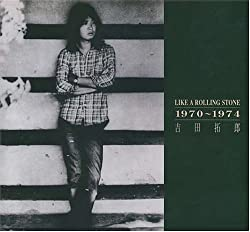 LIKE A ROLLING STONE 1970〜1974
