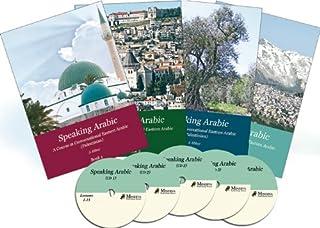 Speaking Arabic : English - Spoken Palestinian Arabic Self Instruction Course (Parts 1+2+3)