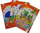 Juego de libros de trabajo kanji y gramática japonesa para estudiantes de segundo grado, 'Kanji''Palabras y sentencias'''Kanji Practice Book' de la escuela primaria japonesa de segundo grado 3 libros