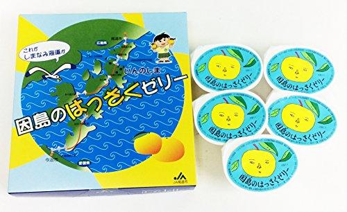 因島のはっさくゼリー(78g×5個) 【広島因島産】【八朔ゼリー】
