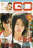 GOOD☆COME [グッカム] vol.8 (TVガイドMOOK通巻6号)