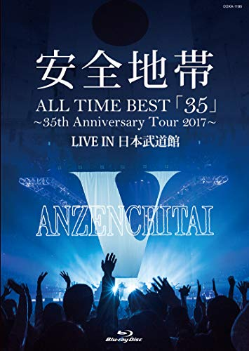 ALL TIME BEST「35」~35th Anniversary Tour 2017~LIVE IN 日本武道館