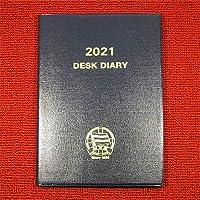 2021年日本郵船ビジネスダイアリー・レザー調カバー(21.5cm×15.5cm)