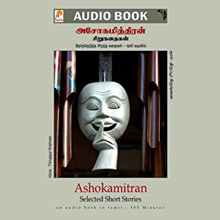 Ashokamitran Short Stories audiobook cover art