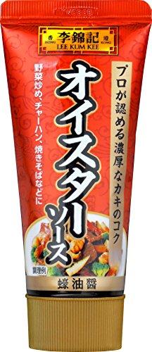 エスビー食品『李錦記 オイスターソース(チューブ入り)』