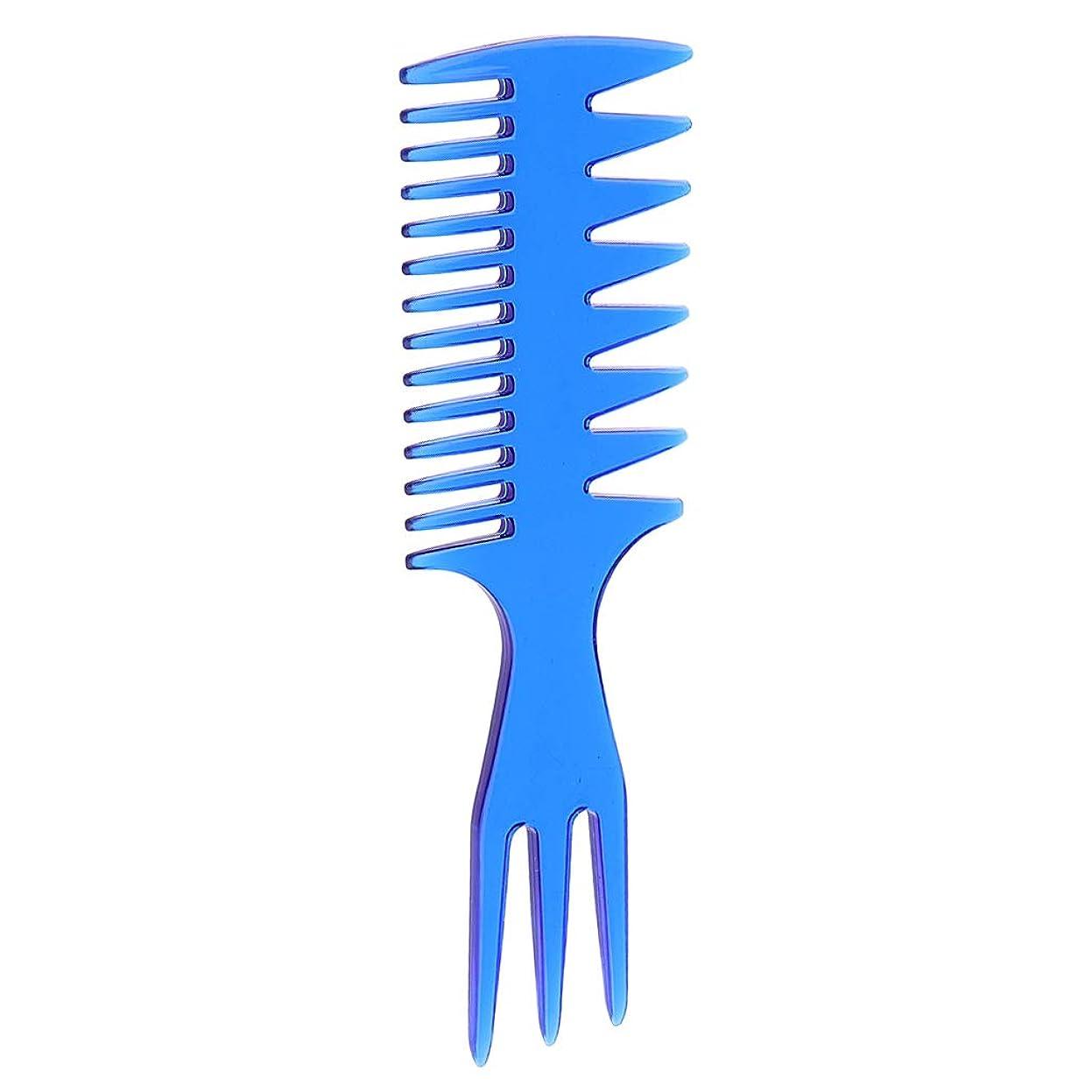 エネルギー望む作りDYNWAVE ヘアダイコーム ヘアブラシ 櫛 ヘアコーム 広い歯コーム 美容サロン 家庭用 用品 3 In 1