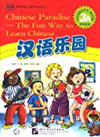 Chinese Paradise Student's Book 3a (Incl. 1cd) 7561914369 Book Cover