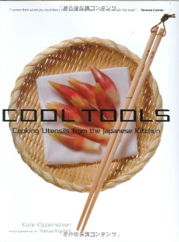Cool Tools: Cooking Utensils from the Japanese Kitchen