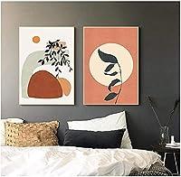 アートポスター2ピース60x80cmフレームなし抽象的な幾何学的な壁アート自由奔放に生きるスタイルの葉ポスター絵画ミニマリストアートワーク写真寝室の装飾