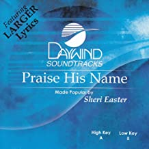 praise his name accompaniment track