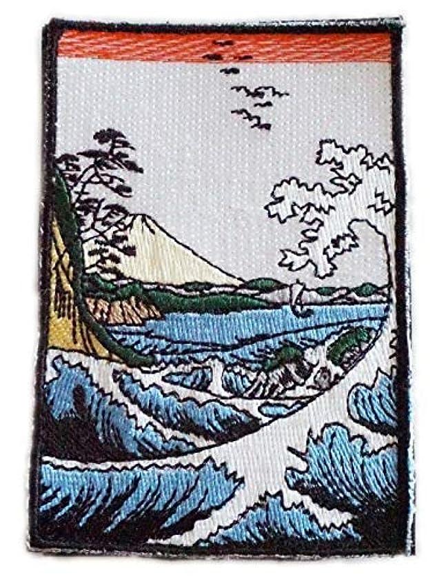 [Japan Import] 100% Embroidery Verclo Patches Hiroshige Utagawa Ukiyo-e A0418