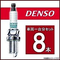 DENSO イリジウムパワー スパークプラグ HUMMER GM H2 H15/2~H20/12 LQ4 品番IT16(8本)