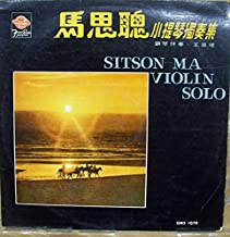 mary wong music