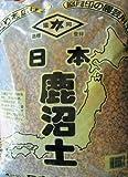 Kanuma Bonsai - Tierra vitaminas (1-5 mm, 18 L)