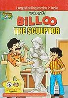 Billoo The Sculptor