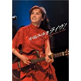 中島みゆきライヴ!Live at Sony Pictures Studios in L.A. [Blu-ray]