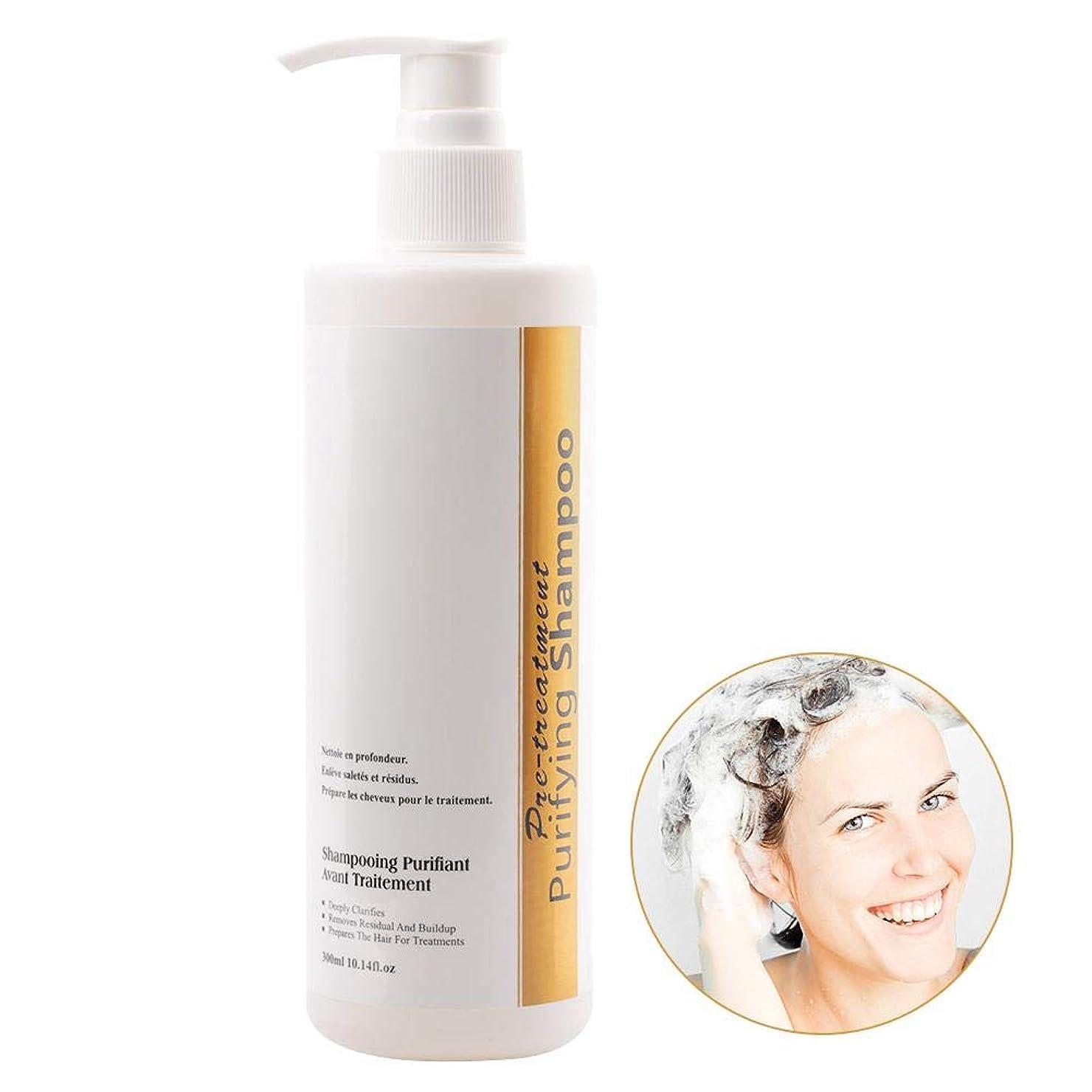 ドレイン病弱ある浄化シャンプー、300ミリリットルプロフェッショナルケラチンディープクレンジングシャンプーアンチふけ水分修復通常のために油性髪