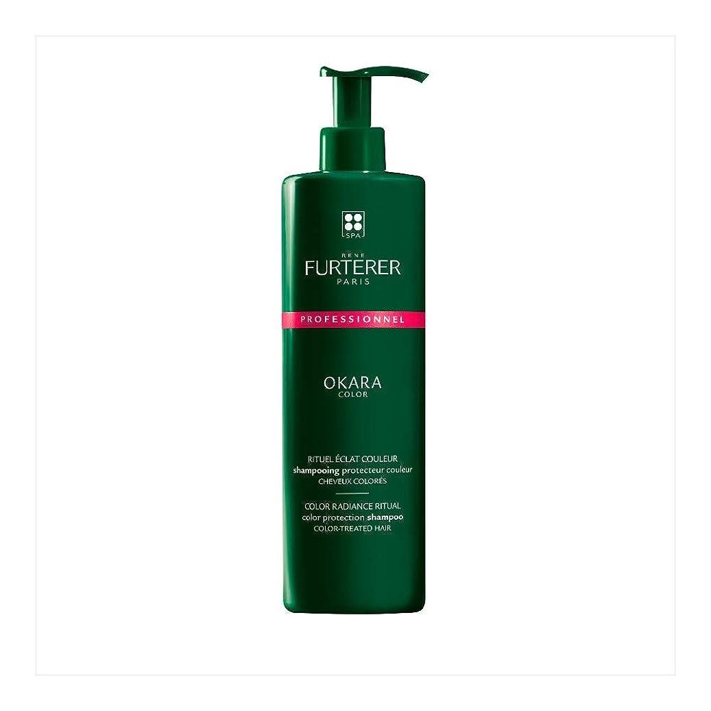 暴力キノコ水素ルネ フルトレール Okara Color Color Radiance Ritual Color Protection Shampoo - Color-Treated Hair (Salon Product) 600ml/20.2oz並行輸入品