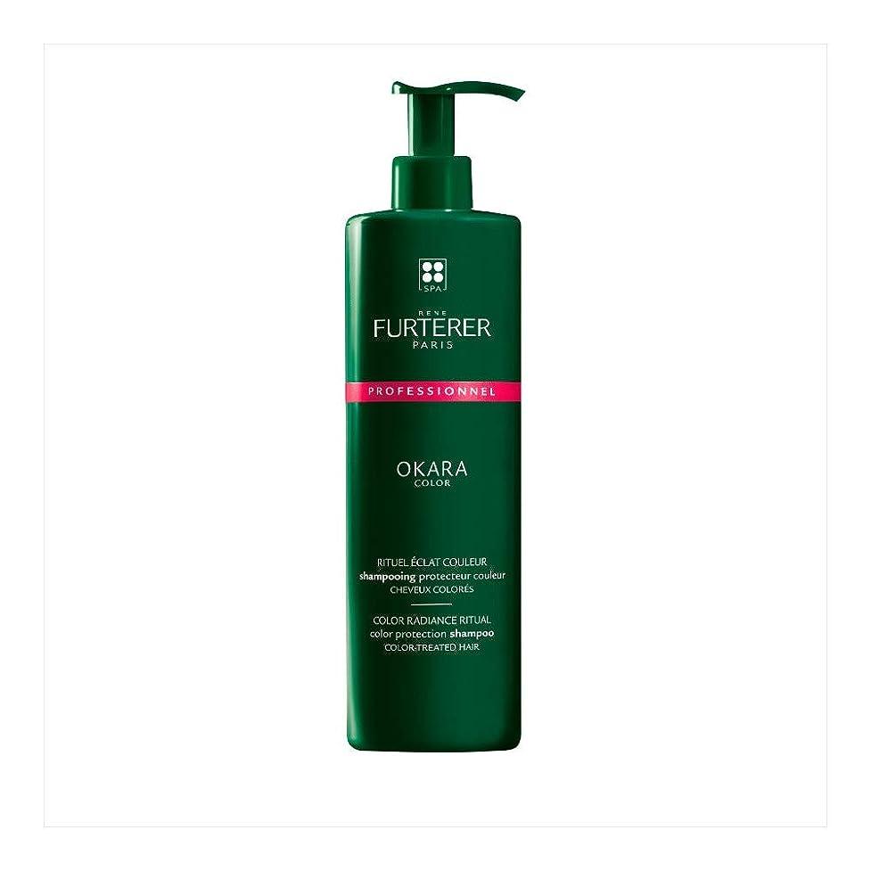 マザーランド廃止する効果的ルネ フルトレール Okara Color Color Radiance Ritual Color Protection Shampoo - Color-Treated Hair (Salon Product) 600ml/20.2oz並行輸入品
