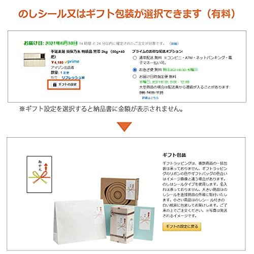 【小豆島手延素麺】小豆島そうめん島の光特級品黒帯箱入り保存袋付きセット2kg箱入り(50×40束)