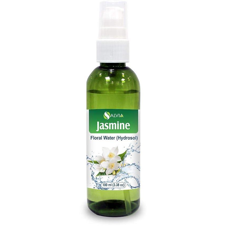 笑黒ふさわしいJasmine Floral Water 100ml (Hydrosol) 100% Pure And Natural