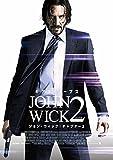 ジョン・ウィック:チャプター2 4K ULTRA HD+本編Blu-ray+特典Blu-ray(3枚組) image