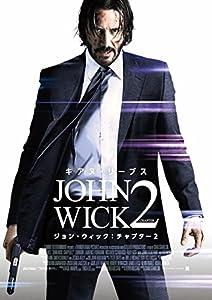 映画『ジョン・ウィック パラベラム』:キアヌがトークショーで感動発言