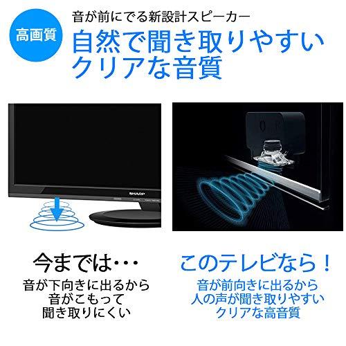 『シャープ 50V型 液晶 テレビ AQUOS 4T-C50AJ1 4K Android TV 回転式スタンド 2018年モデル』の6枚目の画像