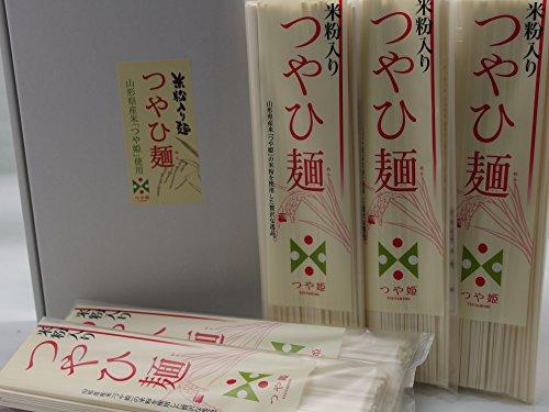 山形県産 米粉入り つやひ麺 180g×5袋 化粧箱入