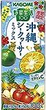 カゴメ 野菜生活100 沖縄シークヮーサーミックス195ml紙ストロー 24本