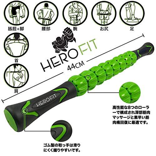 『HERO FIT - マッサージローラー・スティック | トリガーポイント&筋筋膜リリース・ローリングマッスルマッサージャー 必須エクササイズガイド付き』の2枚目の画像