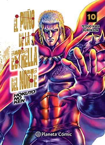 El puño de la Estrella del Norte (Hokuto No Ken) nº 10/18 (Manga Seinen)