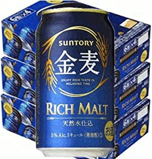 【新ジャンル(雑酒)】 サントリー 金麦 350缶 3ケース (350ml) 1ケース24本入り