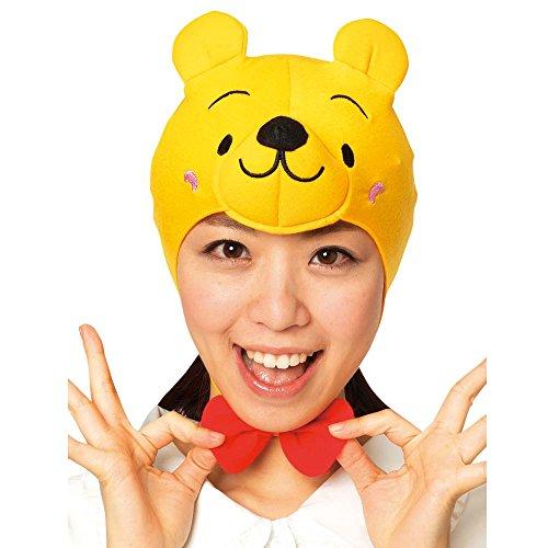Circle Sou Animal mask bear (japan import)