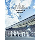BTS WORLD TOUR 'LOVE YOURSELF: SPEAK YOURSELF' - JAPAN EDITION(初回限定盤)[Blu-ray]
