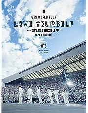BTS WORLD TOUR 'LOVE YOURSELF: SPEAK YOURSELF' - JAPAN EDITION(初回限定盤)[Blu-ray]