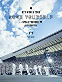 BTS WORLD TOUR 039 LOVE YOURSELF: SPEAK YOURSELF 039 - JAPAN EDITION(初回限定盤) Blu-ray
